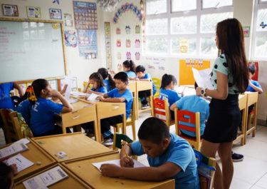 セブ島体験留学プログラム