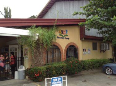 【セブ島 幼稚園】Discovery Camp Early Learning Center
